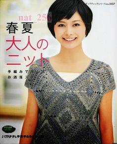 Lady Boutique Series №3357 2012 - Китайские, японские - Журналы по рукоделию - Страна рукоделия