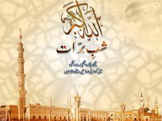 Shab-e-Barat Mubarak Islamic Wallpapers 2020 - Bise World Eid Poetry, Poetry Quotes In Urdu, Urdu Poetry Romantic, Love Poetry Urdu, Shabe Barat Images, Shab E Barat, Prayer Message, Islamic Events, Special Prayers