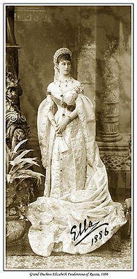 Grand Duchess Elizabeth photo 1886