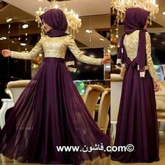 Pinar Sems Purple Meyra Dress We love Purple and you? Price 130 Dolars Information and order whatsapp 05533302701 Muslim Evening Dresses, Hijab Evening Dress, Pakistani Dresses Casual, Muslim Dress, Wedding Dresses For Girls, Pakistani Wedding Dresses, Designer Wedding Dresses, Hijabi Gowns, Hijab Prom Dress