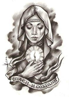 Tattoo девушки эскиз - tattoo's photo In the style Gir Family Tattoo Designs, Angel Tattoo Designs, Small Tattoo Designs, Tattoo Sleeve Designs, Family Tattoos, Sleeve Tattoos, Full Arm Tattoos, Daddy Tattoos, Name Tattoos For Moms