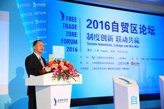 上海自贸区管委会副主任曹宏瑛