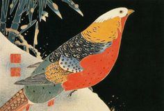 ITO JYAKUCHU-伊藤若冲 『雪竹に錦鶏図』 em 日本文化 JAPANESE TRADITIONAL CULTURE por
