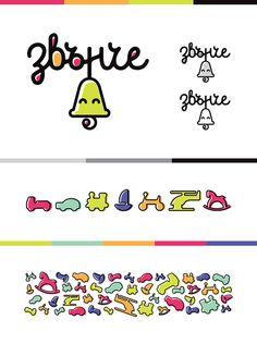 Graphic Identity for Kindergarden