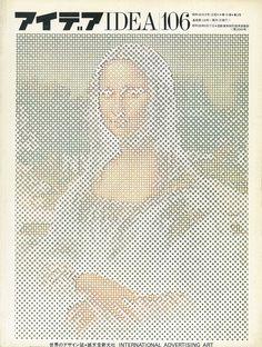 IDEA magazine, 106, 1971. Cover Design: Makoto Nakamura