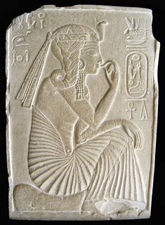 Ramses II as a child Stele, limestone - Circa 1290 B.C., 19th dynasty, New Empire