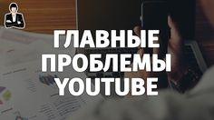 YouTube Википедия 76