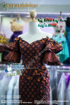 Gorgeous Clothes on traditional african fashion 257 African Fashion Designers, African Print Fashion, African Fashion Dresses, Asian Fashion, African Outfits, Mom Fashion, Africa Fashion, Fashion Styles, High Fashion