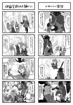 Library Art, Community, Manga, Funeral, Games, Manga Anime, Manga Comics, Gaming, Plays