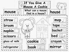 Free: If You Give A Mouse A Cookie by Laura Numeroff Word Wall and Individual Word Mats for students.  Freebie For A Teacher From A Teacher! Enjoy! Regina Davis aka Queen Chaos at Fairy Tales And Fiction By 2.