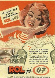 Διαφημιστείτε στα αθώα 50s – Reader's Digest Vintage Advertising Posters, Old Advertisements, Vintage Ads, Vintage Decor, Vintage Posters, Vintage Housewife, Retro Ads, Oldies But Goodies, Old Ads