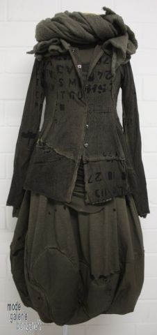 Мама шила платье - simply miu