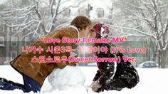 P1. 사랑이야(It is love)-스윗소로우(Sweet Sorrow) 나가수3곡, 러브스토리(Love Story)Ver. MV...