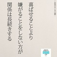 Men Quotes, Wise Quotes, Book Quotes, Words Quotes, Wise Words, Inspirational Quotes, Sayings, Dream Word, Japanese Quotes