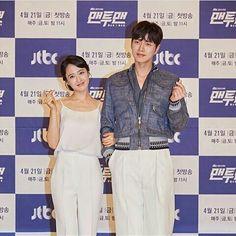 170418 Park hae jin ❤❤ Man To Man Press conference ^^ #ParkHaeJin #박해진 #朴海镇 #ปาร์คแฮจิน #ManxMan