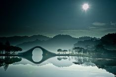 Moon Bridge in Dahu Park, Taipei    Photograph by bbe022001 on Flickr