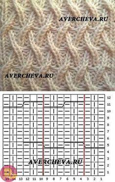 Wooden Knitting Needles, Knitting Paterns, Knitting Stitches, Knit Patterns, Stitch Patterns, Knitting For Kids, Free Knitting, Herringbone Stitch Tutorial, Stitch Design