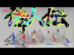 でんぱ組.inc (Dempagumi.inc) - でんでんぱっしょん (Den Den Passion) [J-Pop]