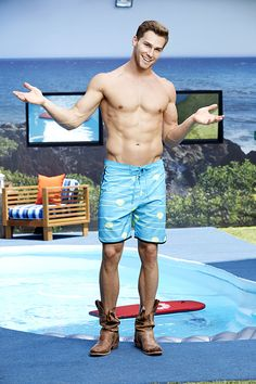 Big Brother 17 backyard picture of Clay Honeycutt.