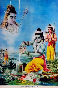 Lord Rama Images, Lord Shiva Hd Images, Lord Hanuman Wallpapers, Lord Shiva Hd Wallpaper, Ram Wallpaper, Shree Ram Images, Lord Sri Rama, Shri Ram Photo, Ram Photos