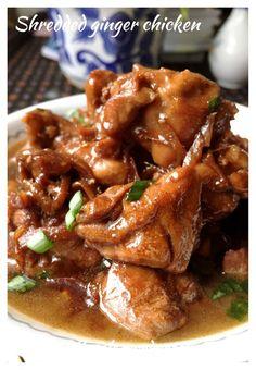 Shredded Ginger Sesame Oil Chicken (姜丝麻油鸡)#guaishushu #kenneth_goh   #shredded_ginger_chicken  #姜丝鸡
