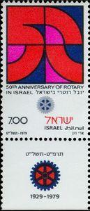 50-th anniv. of Rotary