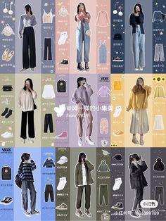 Korean Outfit Street Styles, Korean Street Fashion, Korean Outfits, Asian Fashion, Retro Fashion, Korean Girl Fashion, Vintage Fashion, Cute Casual Outfits, Retro Outfits