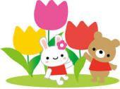 「春の花イラスト無料」の検索結果 - Yahoo!検索(画像)