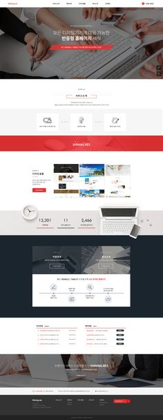 responsive web design - provide wordpress website or design within 6 hours - Web Design Grid, Web Design Mobile, Flat Web Design, Modern Web Design, Homepage Design, Web Design Tips, Design Ideas, Design Design, Website Layout