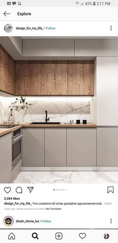 Cupboard Elevation / Colour Scheme and Textures Cupboard Elevation / Colour Scheme and Textures Modern Kitchen Interiors, Luxury Kitchen Design, Kitchen Room Design, Home Decor Kitchen, Interior Design Kitchen, Home Kitchens, Kitchen Ideas, Kitchen Trends, Kitchen Inspiration