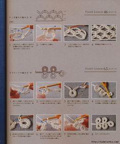 """""""Lacework flower design"""". Японский журнал по вязанию крючком.. Обсуждение на…"""