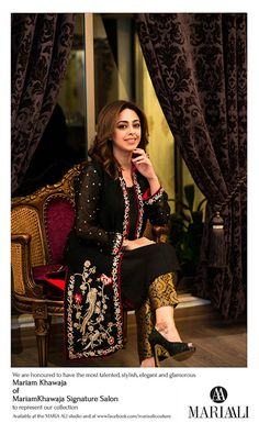 Every year the trend of ladies dresses has been appearing with so many changes. Ladies Fancy Dresses in Pakistan consist of formal and luxury evening. Check out fancy dresses for girls and women here Pakistani Formal Dresses, Pakistani Outfits, Indian Dresses, Indian Outfits, Girls Fancy Dresses, Ladies Fancy Dress, Desi Clothes, Indian Clothes, Pakistan Fashion