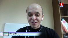 Информационная война 31 марта 2017 года с Петром Гецко о проекте послема...