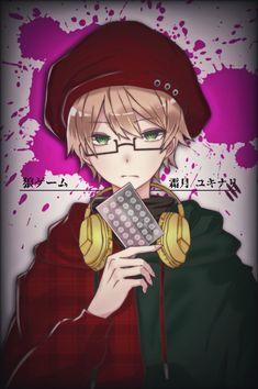 Anime People, Anime Guys, The Wolf Game, Anime Art, Manga, My Favorite Things, Studio, Games, Boys