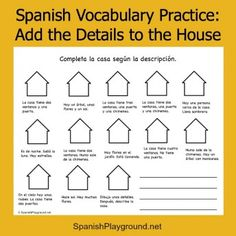 Spanish dream house project rubric