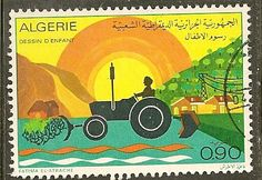 Algeria Scott 517 Tractor, Sun Used - bidStart (item 58736327 in Stamps, Africa, Algeria)