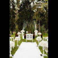 Церемония бракосочетания в белом цвете