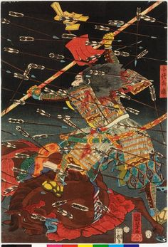 Last stand of the Kusunoki at Shijo-Nawate (one panel of six). Utagawa Kuniyoshi, 1857. (via British Museum)