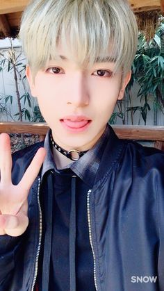 #로미오 hashtag on Twitter