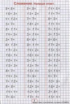 Math Fractions Worksheets, Math Addition Worksheets, Maths Puzzles, Preschool Math, Kindergarten Math, Teaching Math, Math Activities, School Humor, I School