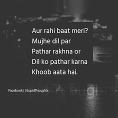 New quotes deep love feelings people ideas Diary Quotes, Shyari Quotes, Hurt Quotes, Badass Quotes, Mood Quotes, Attitude Quotes, Life Quotes, Quotes Images, Deep Quotes