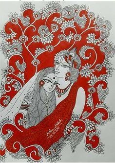 Madhubani Art, Madhubani Painting, Art Drawings Sketches, Easy Drawings, Krishna Art, Radhe Krishna, Negative Space Art, Durga Painting, Kalamkari Painting