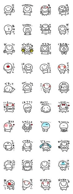 Black and white smiley – LINE stickers Kawaii Drawings, Doodle Drawings, Doodle Art, Easy Drawings, Kawaii Doodles, Cute Doodles, Scribble Art, Drawing Expressions, Sketch Notes