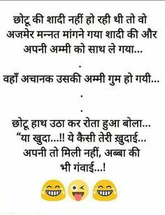 funny gujju jokes - best gujarati comedy show by manan