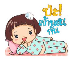 TukTik Big Summer Family Stickers, Emoji Images, Cute Love Gif, Face Expressions, Line Sticker, Girl Gifs, Custom Stickers, Good Night, Animated Gif