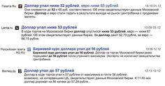 Свобода российских СМИ в одной картинке: