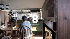 コーヒーと、味のあるインテリアが大好きなファミリーの住まい。 家族や友人が集うカフェをイメージし、 ロフトのある開放感あふれるマンションをリノベーションしました。  リビングにはミシン作業ができるワークスペースとキッズスペースを。 カフェのようなキッチンは、パントリーや引き出し式のキッチンバック収納を設けて いつもすっきりとした空間を保てるように。 キッズスペースは、将来的に間仕切りを立てて子供室として利用できるように計画してあります。 Interior Design, Nest Design, Home Interior Design, Interior Designing, Home Decor, Interiors, Design Interiors