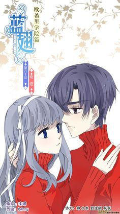 Ming Lan and Ming Qing Anime Chibi, Manga Anime, Good Manga To Read, Read Free Manga, Lan Chi, Fantasy Couples, Blue Wings, Couple Cartoon, Anime Couples Manga
