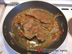 See what I'm cooking on Cookpad! Greek Recipes, Meat Recipes, German Cake, Best Dining, Recipe Images, Food Art, Food To Make, Food And Drink, Pork