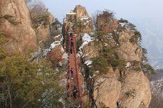 Macheondae Peak, Daedunsan Park, Jeollabuk-do